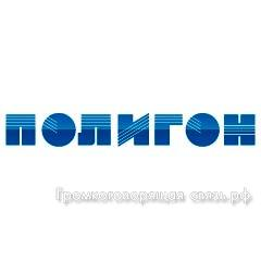 ООО Полигон Харьков лого