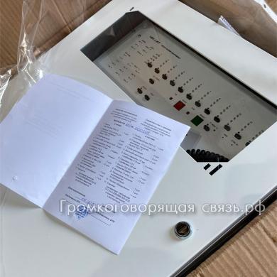Моноблок настенного типа ВЕЛЛЕЗн-120-600 (600 Вт) - фото