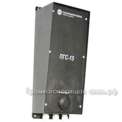 Внешний вид ПГС-15-100