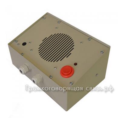 Прибор связи ПГС-20